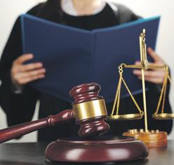 Sud, suđenje, presuda