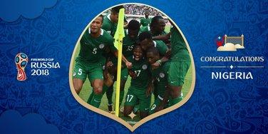 Nigerija