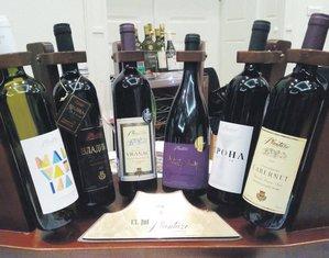 vina plantaže