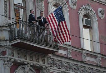 Konzulat SAD Sankt Peterburg
