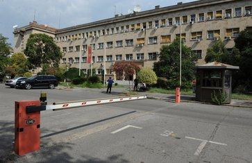 MUP Crne Gore, Ministarstvo unutrašnjih poslova