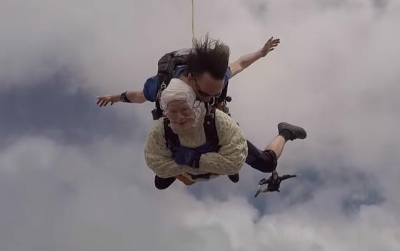 Skok iz aviona