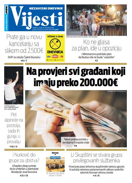"""Naslovna strana """"Vijesti"""" za 26. decembar"""