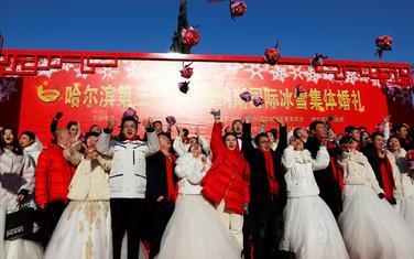 Sa tradicionalnog grupnog vjenčanja