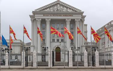 Skoplje (Ilustracija)