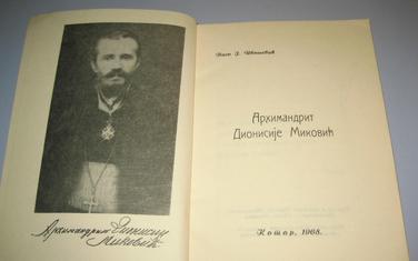 Miković, izuzetna figura naše prošlosti