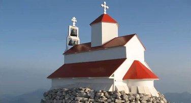 crkva Rumija