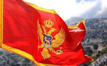 zastava Crne Gore, crnogorska zastava