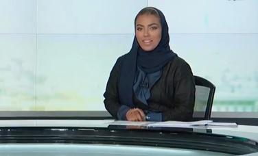 voditeljka saudijska arabija