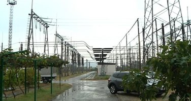 struja Podgorica CEDIS