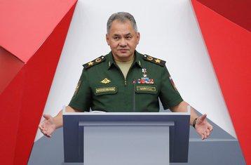 Sergej Šojgu