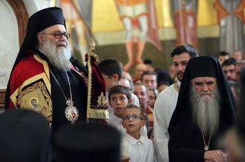 Patrijarh Jovan Hram Hristovog vaskrsenja