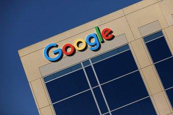 Google, Gugl