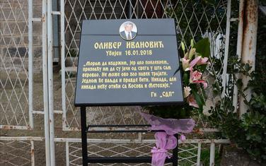Spomen ploča na mjestu gdje je Ivanović ubijen
