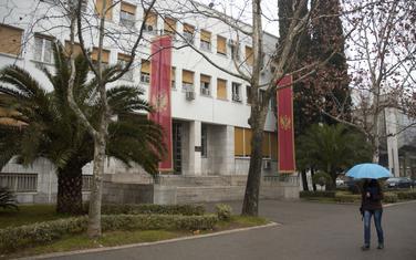 Zgrada Skupštine u Podgorici