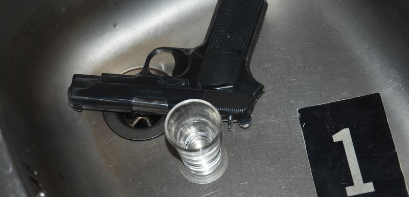 Pronađeni pištolj