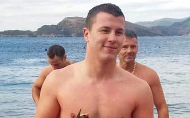 Gregović