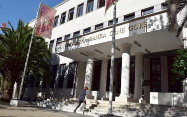 Zgrada CBCG u Podgorici