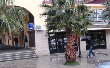Mediteranski sportski centar