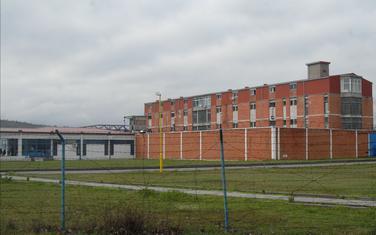 Istražni zatvor (arhiva)