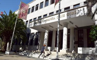 Centralna banka (arhiva)