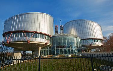 Sjedište Evropskog suda za ljudska prava