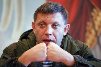 Aleksandar Zaharčenko