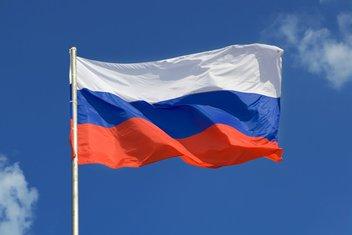 Rusija, Ruska zastava