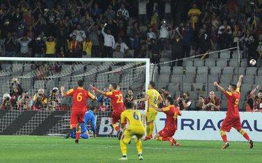 Rumunija - Crna Gora