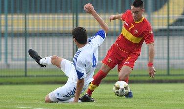 Omladinska fudbalska reprezentacija Crne Gore