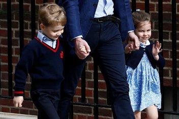 Kraljevska porodica, Princ Vilijams, Kejt Midlton