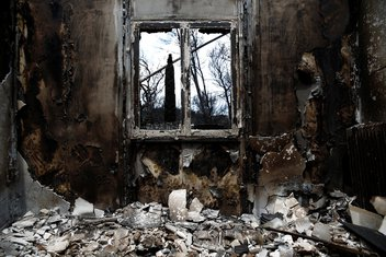 Atina požar
