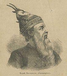 Đerđ Kastriot Skenderbeg