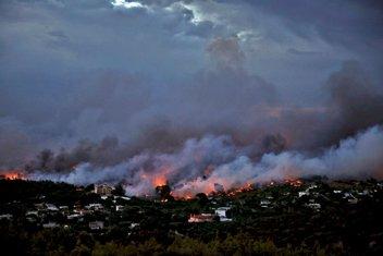 Okolina Atine, požari