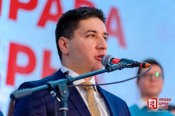 Vladislav Dajković