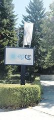 EPCG (novine)
