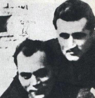 Boro i Ramiz