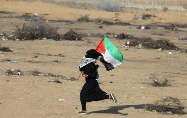 Protesti, Gaza