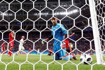 Španija - Iran Mundijal u Rusiji