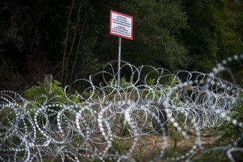 granica, ograda