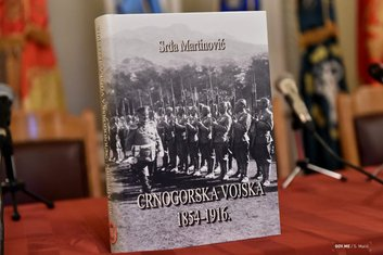crnogorska vojska
