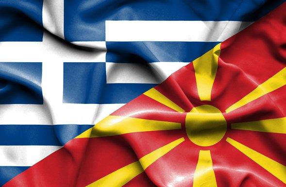 Grčka, Makedonija
