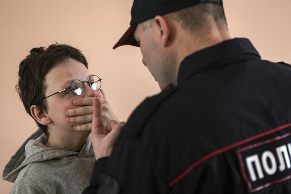 policajac, maltretiranje