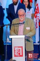 Ratimir Vujačić