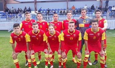 Mlada U20 fudbalska reprezentacija Crne Gore