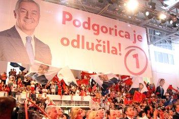 DPS, Podgorica