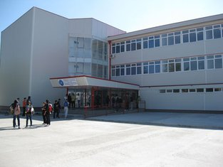 Fakultet za sport, Nikšić