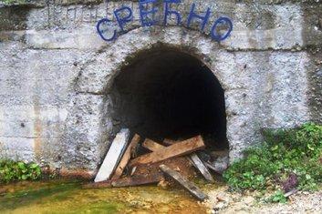 Rudnik Brskovo
