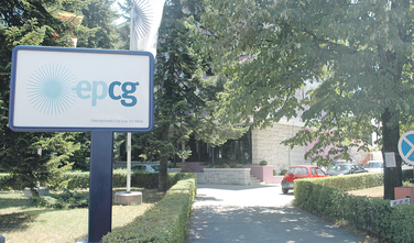 Elektroprivreda, EPCG