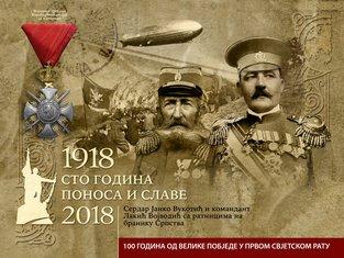 Budva bilbord, Oslobođenje Budve, Budva 1918